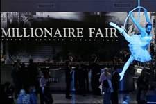 Футуристический автобус на Millionaire Fair
