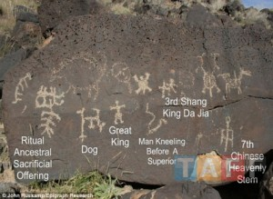 2a4fce9d00000578-3152556-with_the_help_of_experts_on_neolithic_chinese_culture_mr_ruskamp-a-4_1436431438364