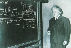 relativity_520