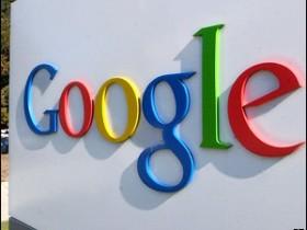 Британская полиция пожаловалась в суд на Гугл